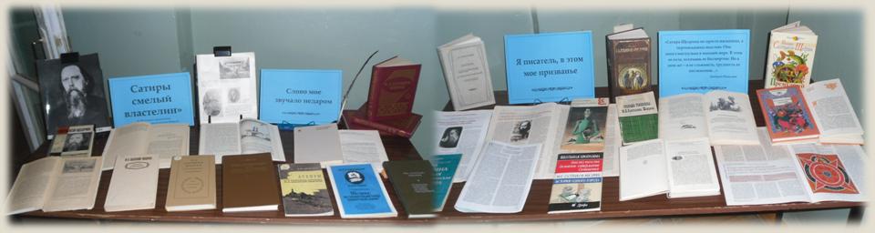 дмитренко с щедрин незнакомый мир знакомых книг