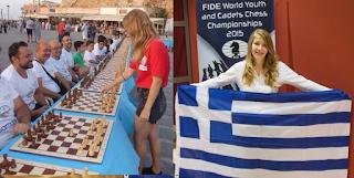 Η 18χρονη Σταυρούλα Τσολακίδου παγκόσμια πρωταθλήτρια στο σκάκι