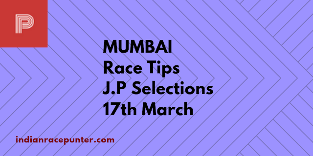 Today India Race Tips 17th March, 2019, India race com