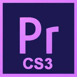 Adobe Premiere Pro CS3 video editing software free download For Windows by latestadobe