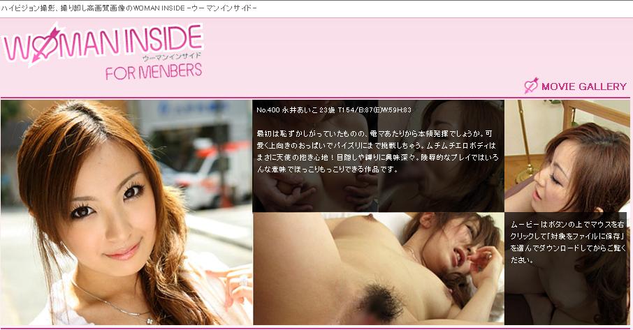 [Mrs-Virgin]1-16 REGULAR GALLERY No.400 Aiko 永井あいこ [15P5.20MB] 07180