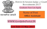 E-Courts Recruitment 2017– 71 Junior Bailiff, Office Assistant