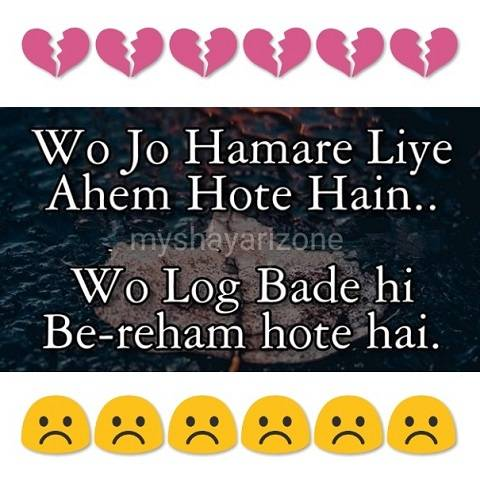 Bereham Log Dard Bhari Shayari in Love Image in Hindi
