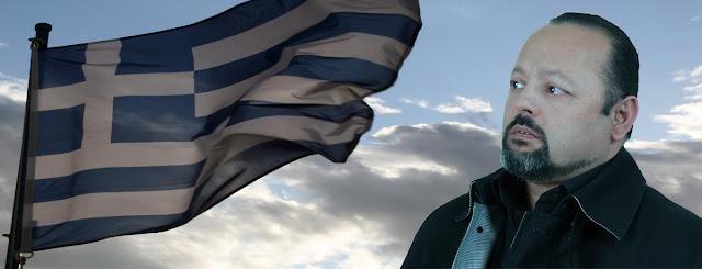 Χθες το πρωί στην Ελλάδα, ή, ο θάνατος μιας χώρας