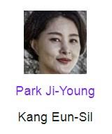 Park Ji-Young berperan sebagai Kang Eun-Sil
