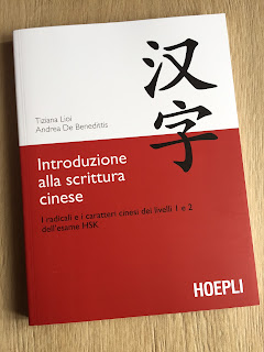 https://www.amazon.it/Introduzione-scrittura-radicali-caratteri-dellesame/dp/8820372010?ie=UTF8&camp=3370&creative=24114&creativeASIN=8820372010&linkCode=as2&redirect=true&ref_=as_li_ss_tl&tag=labibldellest-21