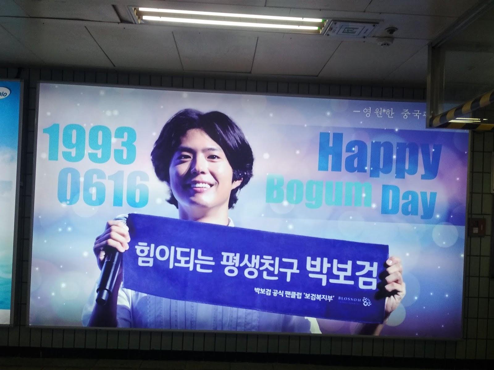 How to Learn Korean: Korean Drama Scripts/Transcripts (Free
