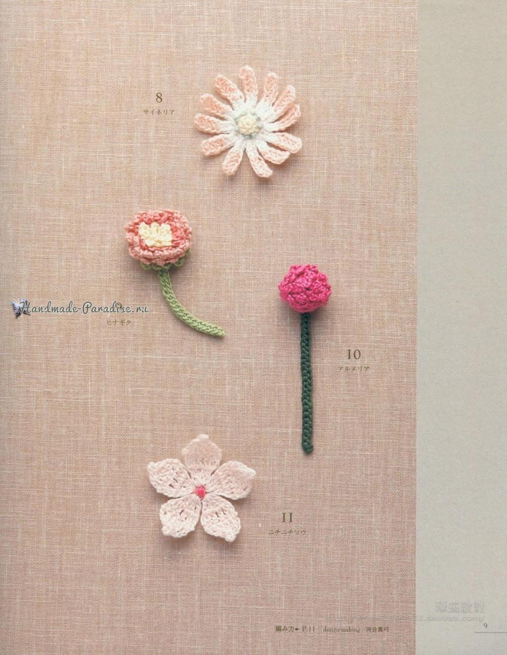 LASEWORK - flower motif. 100 цветов крючком (8)