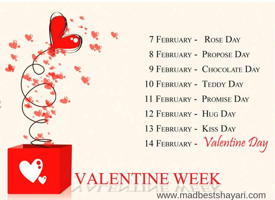 Valentine Day List 2019 Image