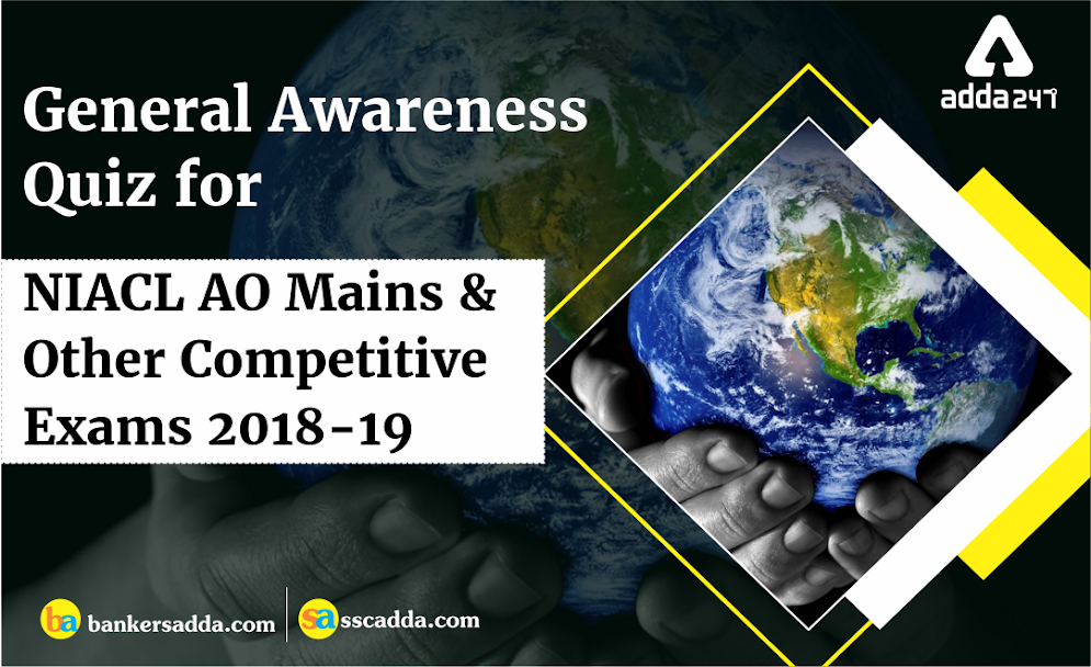 ga-quiz-for-niacl-ao-main-exam-2018-19