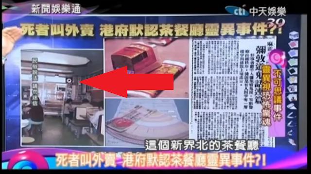 Media Hongkong Gempar, Curiga Tiap Diantar Makanan Cuma Julurkan Tangan, Saat Di Dobrak Semua Ketakutan Melihatnya