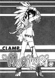 Truyện tranh Murikuri