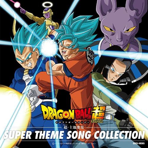 Download ::. Goku O Guerreiro Lendário