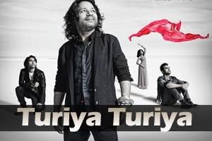 Turiya Turiya