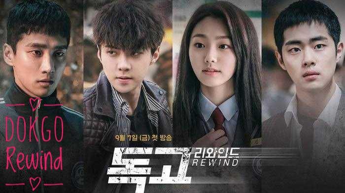 Download Drama Korea Dokgo Rewind Sub Indo Batch