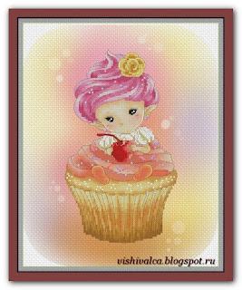"""Cupcake Sprite"" Lena Lawson"