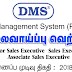 Vacancy In Data Management System (Pvt) Ltd.