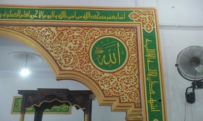 foto kaligrafi mihrab masjid kampar, mihrab masjid pekanbaru - kaligrafi allah, tulisan arab allah