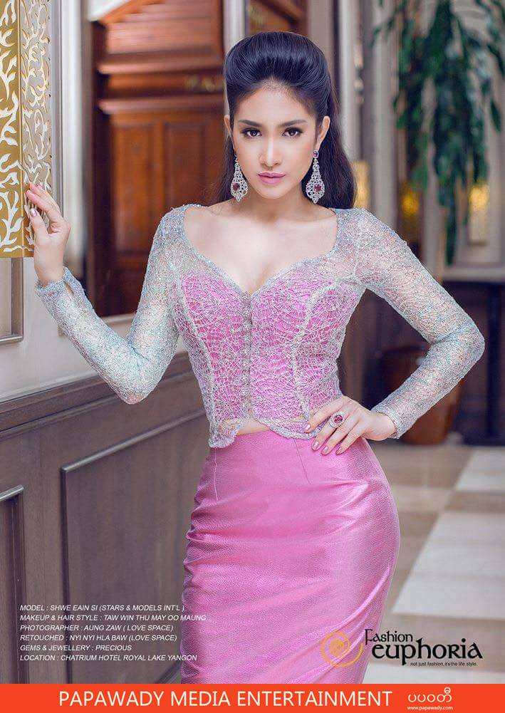 Shwe Eain Si Beautiful Magazine and Studio Photo Shoot Selection Photos