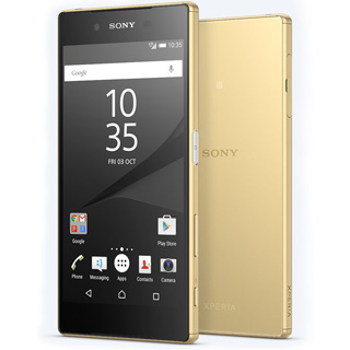 Sony Xperia Z5 Price  - Mobile Prices