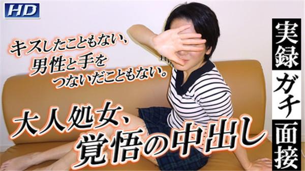 Gachinco gachi1006 ガチん娘! gachi1006 紀恵 -実録ガチ面接97-