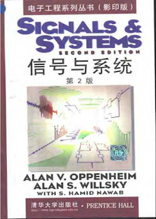 Signals And Systems By Alan V.Oppenheim