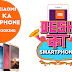 Xiaomi Redmi 'Desh Ka Smartphone' Mobile 2017 Online Booking Registration