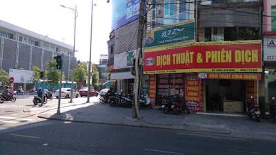 Công chứng thành phố Phan Thiết - Bình Thuận 1 sự chọn lựa tuyệt vời nhất