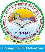 CG Vyapam RHEO Admit card
