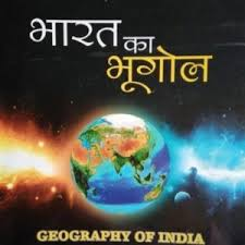 INDIAN GEOGRAPHY NOTE 3