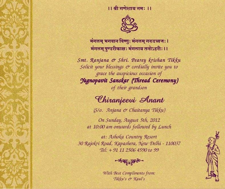 Thread Ceremony Invitation Wordings Amazing Invitation Template