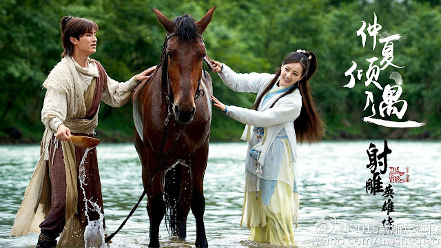 Legend of the Condor Heroes 2017