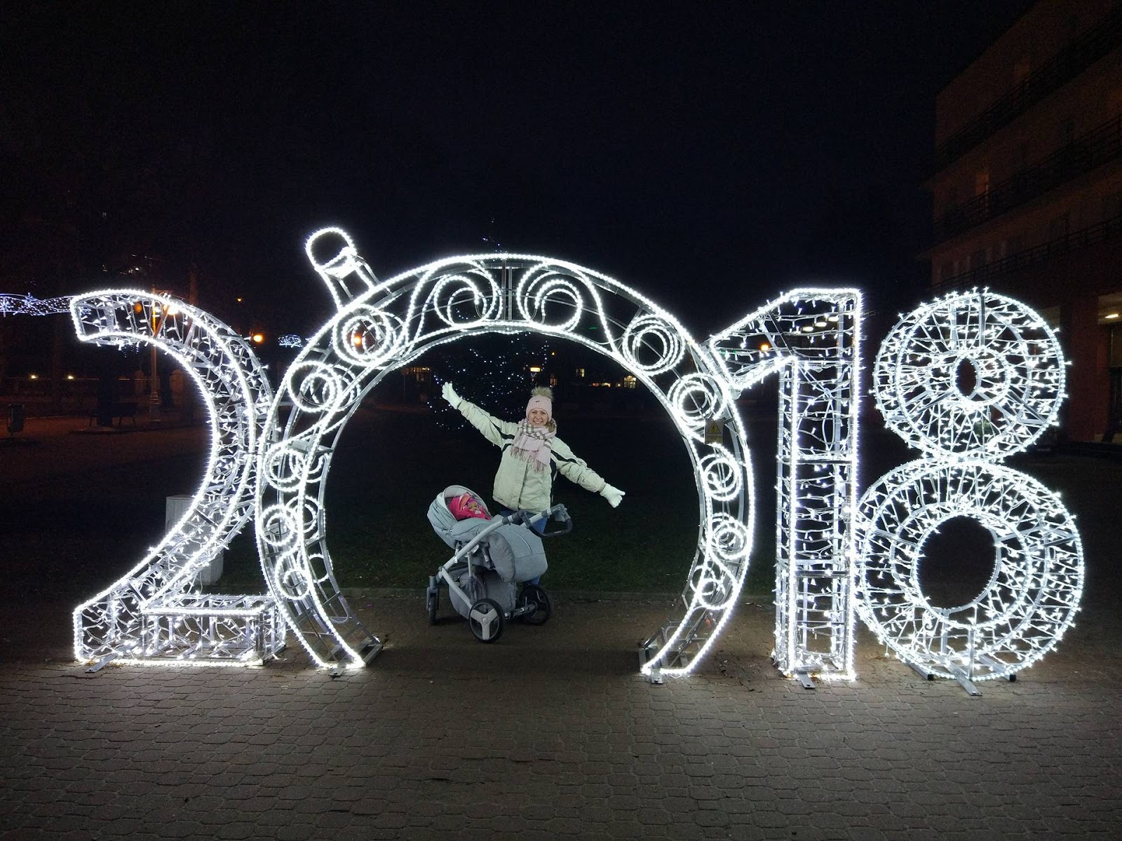 Witaj Nowy 2018 Roku!