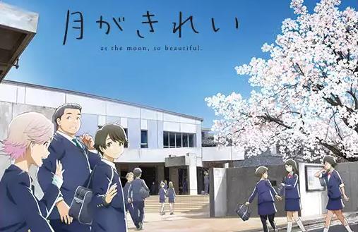 Tsuki Ga Kirei - Anime Romance Happy Ending