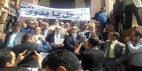 حزب الوفد جناح سيد بدوى يمنع الصحفيين من دخول جريدتهم