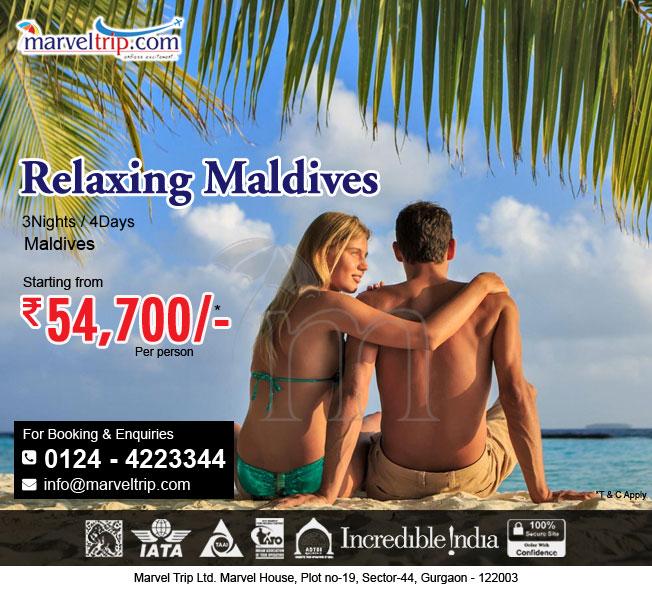 Monsoon Holidays In Kerala: Marvel Trip: Relaxing Maldives