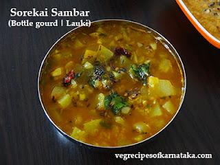 Sorekai bol koddel or sambar recipe in Kannada