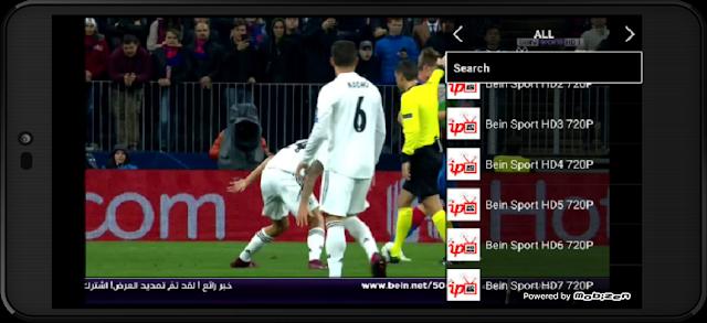 تحميل تطبيق MY HD IPTV المدفوع لمشاهدة القنوات المشفرة مع كود التفعيل لاجهزة الاندرويد مجانا