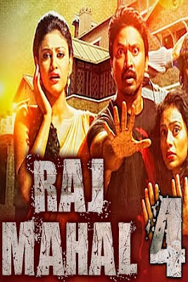 Raj Mahal 4 2018 Hindi Dubbed 300MB Movie Download