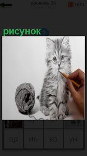 на листе бумаге сделан в карандаше котенка с клубком ниток
