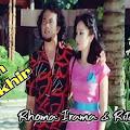 Lirik Malam Terakhir - Rhoma Irama ft. Rita Sugiarto