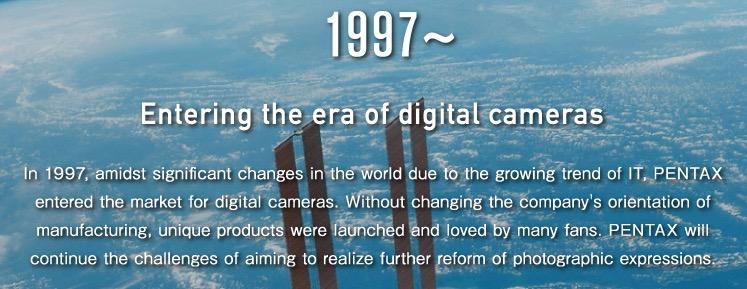Объявление о появлении первой цифровой камеры Pentax