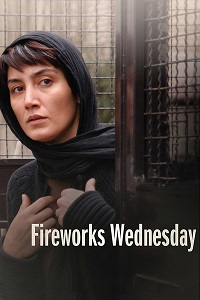 Watch Fireworks Wednesday Online Free in HD