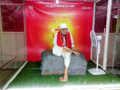 Chintapally Nalgonda Sai Baba Temple