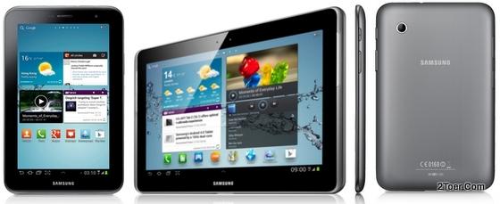 tablet samsung mobile