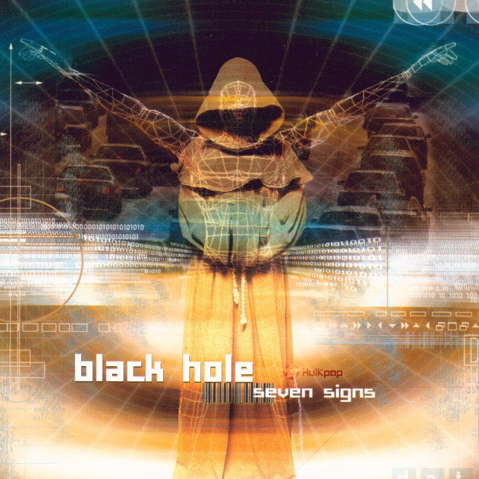 Black Hole – Seven Signs