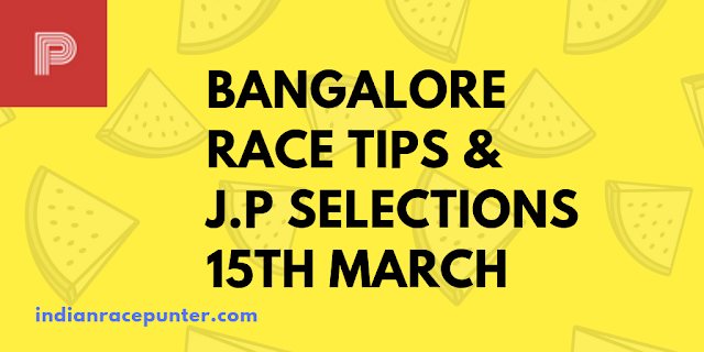 India Race Tips 15th March, 2019, Trackeagle