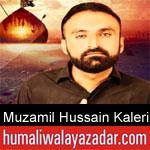 https://www.humaliwalyazadar.com/2018/09/muzamil-hussain-kaleri-nohay-2019.html