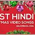Merry Christmas Video Songs List in Hindi: क्रिसमस के बेस्ट बॉलीवुड गाने 2019 डाउनलोड