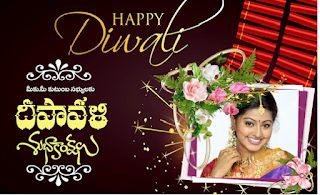 "Celebrate this diwali with ""Diwali wishes, Greeting card in Telugu"